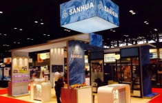 Visit energie froid and meet Sanhua at Rolesco stand B14/C13.