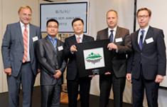 B/S/H supplier award