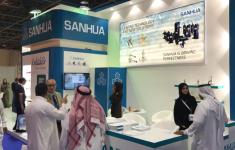 Visit us at SAUDI ARABIA HVACR FAIR